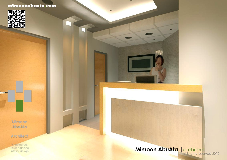 תכנון ושיפוץ משרדים - מימון אבו עטא